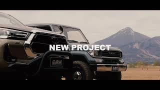 #brat #ブラット #suv #ハイエース #newproject